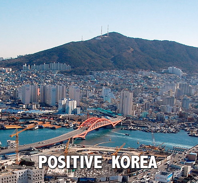 Positive Korea - Positive Thinking Network - Positive Thinking Doctor - David J. Abbott M.D.